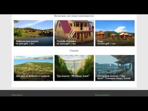 Интернет-компания Инмако: разработка и продвижение сайтов