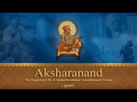 Aksharanand: The Inspiring Life of Aksharbrahman Gunatitanand Swami (Gujarati)