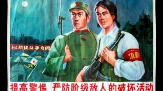 Propaganda Art - China
