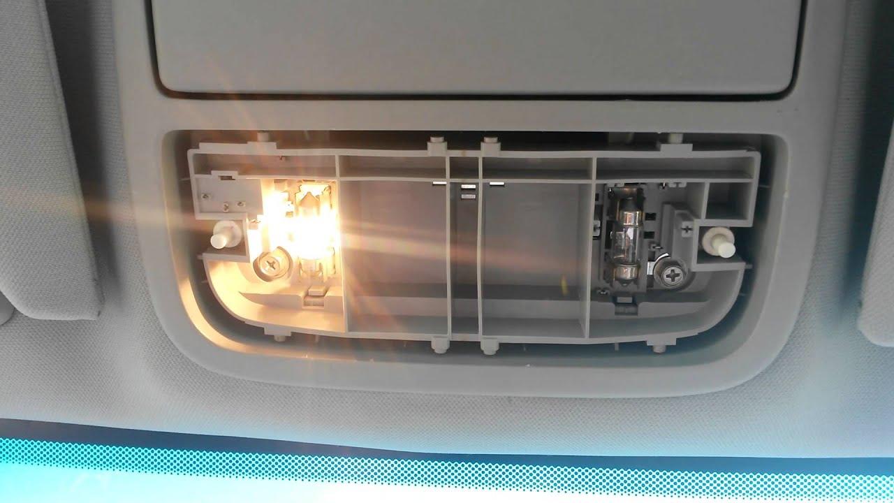 Honda Ridgeline Interior Light Replacement