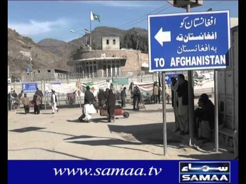 Scanner's at Pak Afgan torkham border