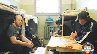 видео Тюрьма: как выжить в Российской тюрьме?