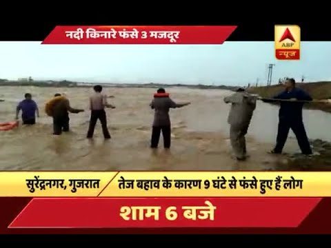 Gujarat: People stuck in swollen river since 9 hours; rescue operation on
