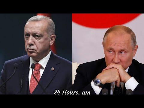 Նոր Uադրանք Թուրքիայից Ռուսաստանին, ինչ է կատարվում