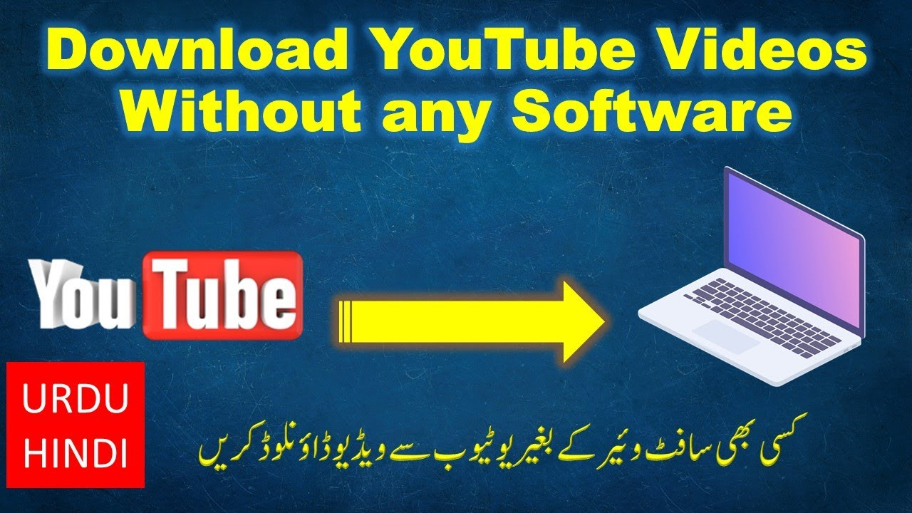 How to Download YoutTube Videos Without any Software or Extension