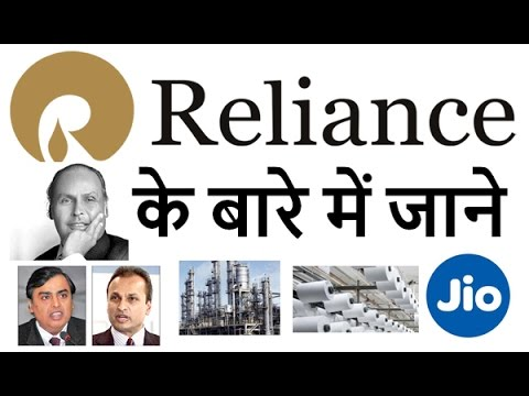 Reliance Company and Industries