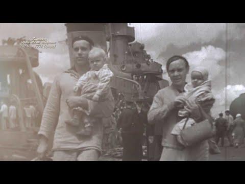 НТС Севастополь: Хроника героической обороны Севастополя. 26 ноября 1941 года