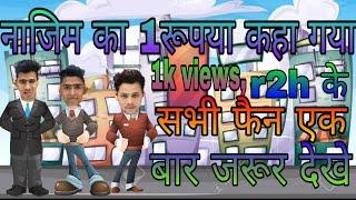 majedar and jasusi paheliyan ।।hindi।।r2h ।।pheliyan by the best for kids।।Bfk