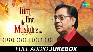 Tum Itna Jo Muskura Rahe Ho | Ghazal Song | Jagjit Singh
