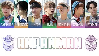 Download BTS (방탄소년단) - Anpanman Color Coded Lyrics