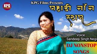 Latest Garhwali Dj remix songs 2020 | Sandeep Negi | Amit Kapoor | KPG Films production