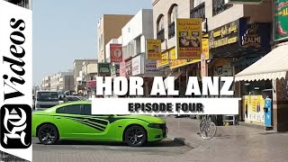 People and Places - Hor Al Anz