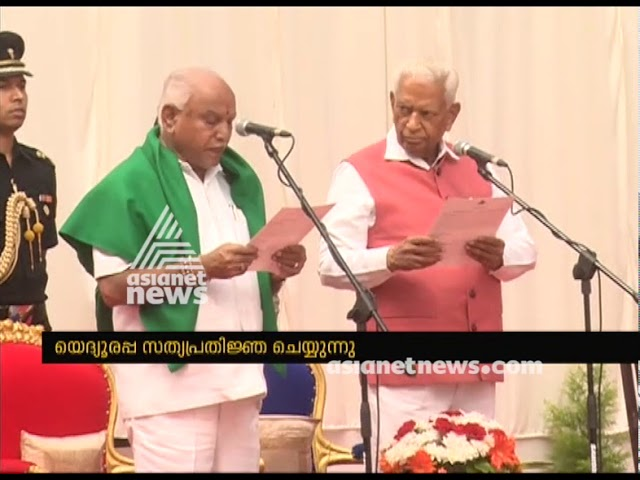 BJP's Yeddyurappa osth taking ceremony