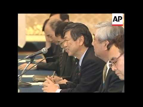 US Sec of State meets PM Fukuda, ADDS FM Komura joint news conference
