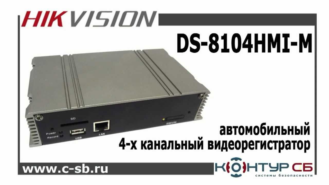 corum cs-hd316 инструкция
