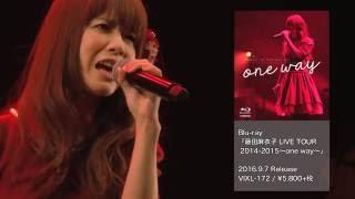 2015年1月18日に中野サンプラザホールにて開催された「LIVE TOUR 2014-2...