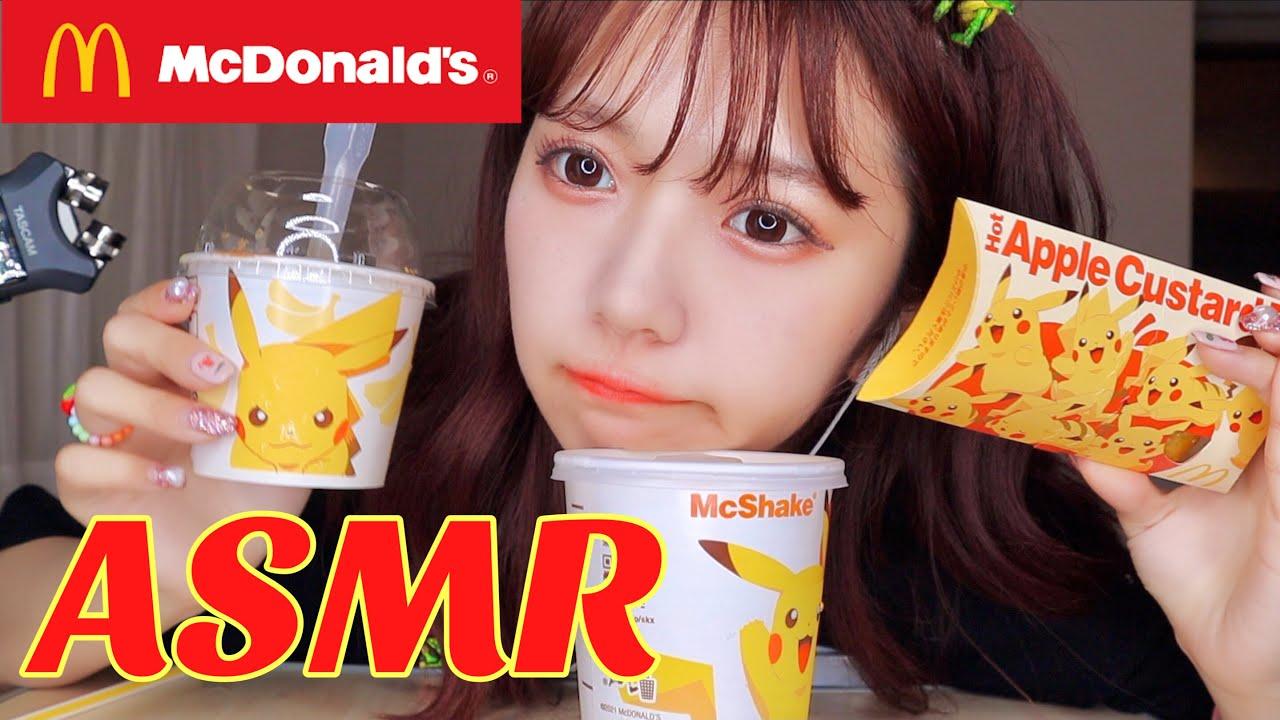 【ASMR】マクドナルド期間限定新作を食べてみた💛【咀嚼音,Eating Sounds】