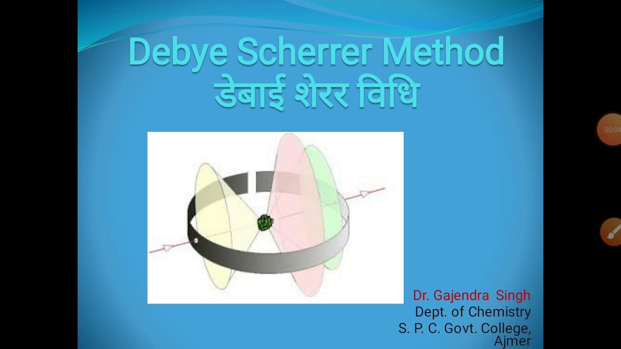 Debye Scherrer