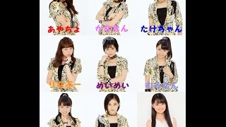 Japanese girls band Angerme's new anthem. Yes, yes, we are friends ...