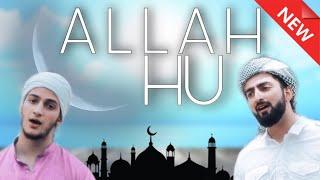 Download lagu ALLAH HU | RAMZAN SPECIAL | Danish F Dar | Dawar Farooq | NEW NAAT | BEST NAAT | 2019 |