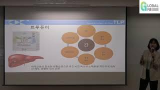 트루헬스시즌10특강   BPD박영선