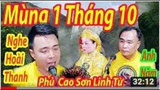 MÙNG 1 THÁNG 10 HOÀI THANH - NĂM NGUYỄN HÁT VĂN QUAN HOÀNG MƯỜI,explore Vietnamese culture