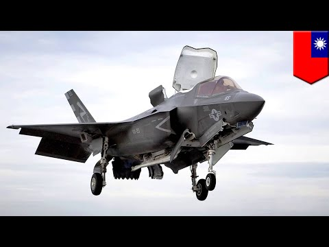 Taiwan pushing to buy F-35 jets: Taipei to request purchasing F-35B jets from the US - TomoNews