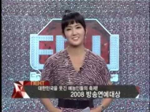 2008 MBC Entertainment Awards Hyunjoong Hwangbo Interviews