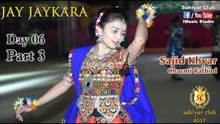 Best Navratri 2017   Full Day 6 Part 3   Jay Jaykara Dandiya Mix   Sajid Khyar   Charmi Rathod