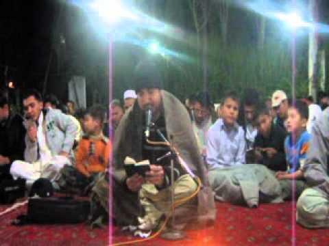 Dua e Kumail at Ganje Shuhada Quetta