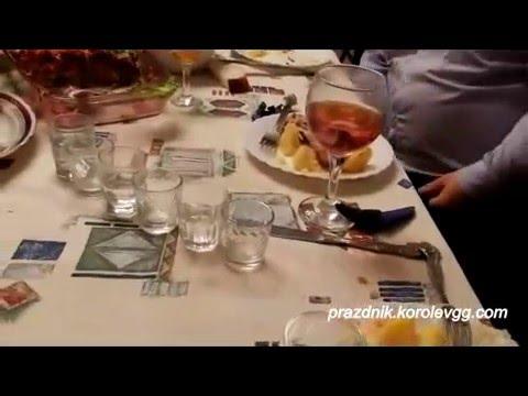 Панчо Торт С Ананасами