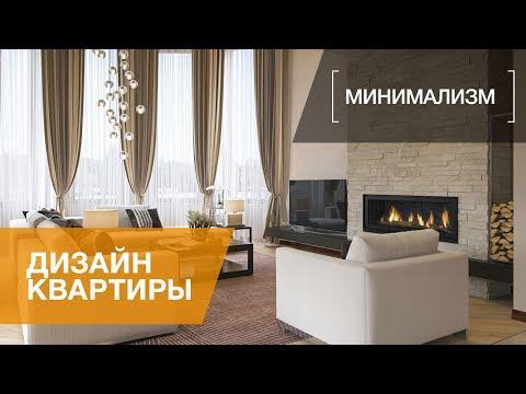 Интерьер дома/Интересные решения обустройства дома