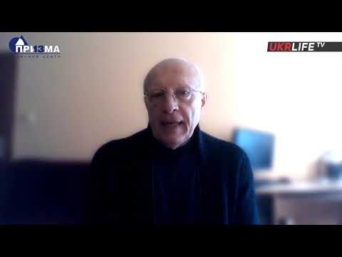 Олег Соскин: Украина