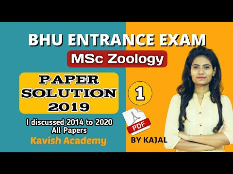 Bhu Msc Zoology Entrance Exam Question Paper 2019 Solution Part 1 Youtube