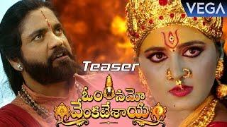 Om Namo Venkatesaya Teaser   Nagarjuna   Anushka   Latest Telugu Movie Trailers 2016