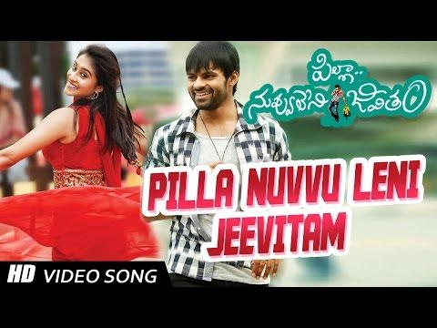 Pilla Nuvvu Leni Jeevitham || Title Video Song ||  Sai Dharam Tej, Regina Cassandra