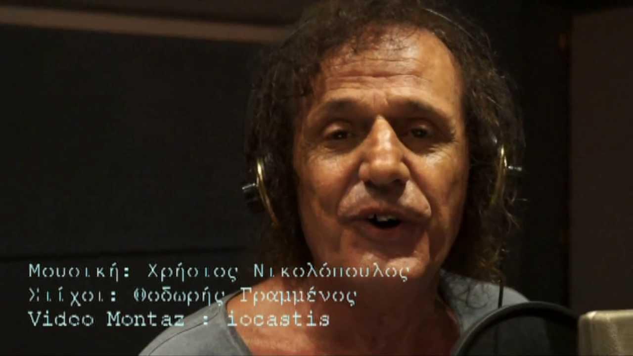Βασίλης Παπακωνσταντίνου - Σφηνάκια | Vasilis Papakonstantinou - Sfinakia