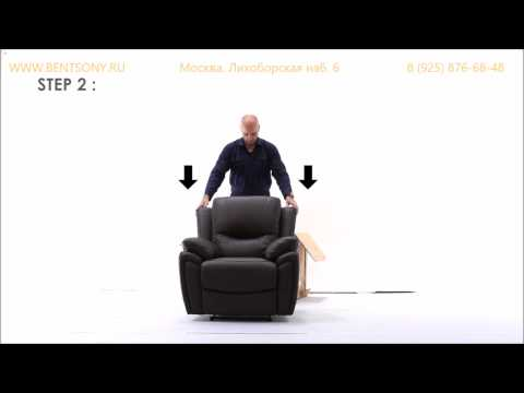 Видео обзор кресло