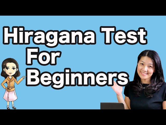 Hiragana Test for Beginner Japanese Learners! ひらがなテスト