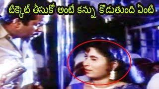 Neeku 16 Naku 18 Telugu Full Movie Part - 1 | Vamsi | Vendithera