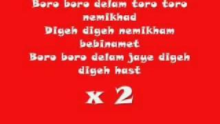 Arash- boro boro with lyrics (English and Farsi )