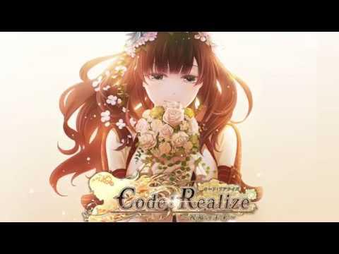 [キサキ/KISAKI] - Brightness ~Eternal Pure White~ (Code: Realize ~祝福の未来~ OP)【歌ってみた】