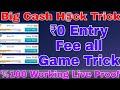Download Video BIG CASH MOD APK Secret || BIG CASH TRICK 2019|| BIG CASH ALL GAMES MOD APK || NO BAN 💯% WORKING || MP4,  Mp3,  Flv, 3GP & WebM gratis