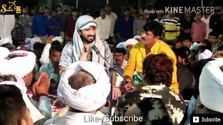 Harji lala ni - vihat meldi maa ni - ramel (Jetpur) / singar- Gaman Bhuvaji (Santhal) full moj