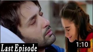 Bedardi Drama Last Episode Teaser Bay dardi Teaser ARY Digital 20 August 2018