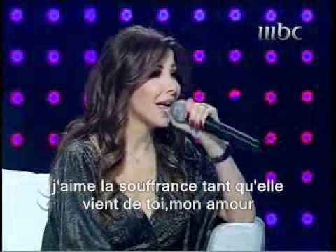 Nancy Ajram Chante Avec Son Frere Nabil Mesh Habibak Ana Traduction Français