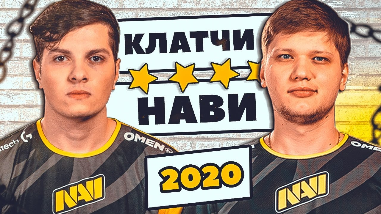10 лучших клатчей НАВИ в 2020 году! CS:GO