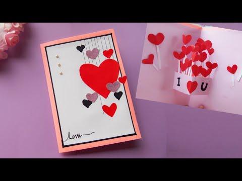 ทำการ์ดบอกรัก วาเลนไทน์ง่ายๆ   Happy Valentine Day greeting card