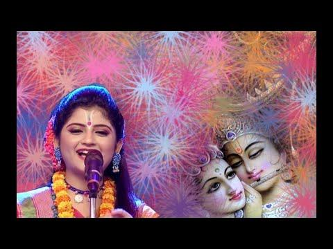 Hare Krishna Nam Dilo By Aditi Munshi