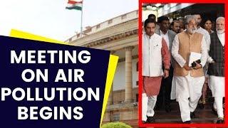 Parliamentary meeting on Air Pollution begins | NewsX